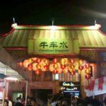 singapore china-town